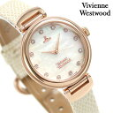 ヴィヴィアン・ウエストウッド ハンプトン レディース VV128RSWH 腕時計 Vivienne Westwood 時計