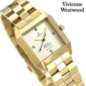 【5,000円割引クーポン!26日9時59分まで】 ヴィヴィアン ウエストウッド 時計 レディース VV143GDGD Vivienne Westwood 腕時計 ゴールド【あす楽対応】
