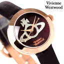 ヴィヴィアン 時計 レディース クイーンズゲート 30mm VV150RSPP Vivienne Westwood パープル