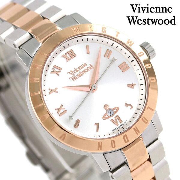 ヴィヴィアン 時計 レディース ブルームズベリー 34mm VV152RSSL Vivienne Westwood シルバー
