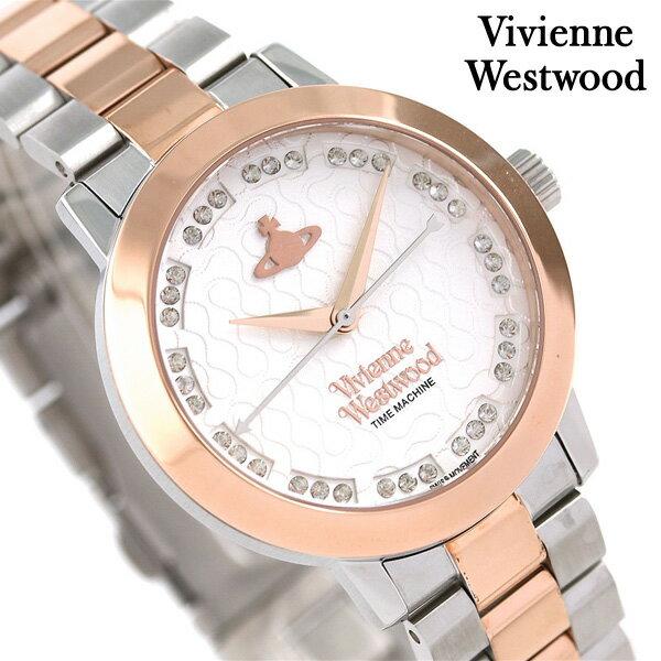 ヴィヴィアン 時計 レディース ブルームズベリー 34mm VV152SRSSL Vivienne Westwood シルバー