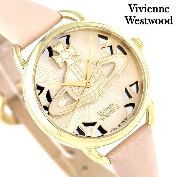 ヴィヴィアン 時計 レディース リーデンホール 33mm VV163BGPK Vivienne Westwood ゴールド 腕時計【あす楽対応】