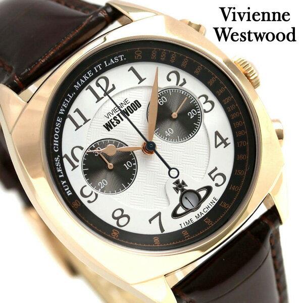 【当店なら!さらにポイント+4倍!21日1時59分まで】 ヴィヴィアン 時計 メンズ クロノグラフ ハムステッド 40mm VV176WHBR Vivienne Westwood 腕時計