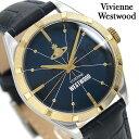 【25日なら全品5倍以上!店内ポイント最大46倍】 ヴィヴィアン ウエストウッド 時計 メンズ VV192NVNV Vivienne Westw…