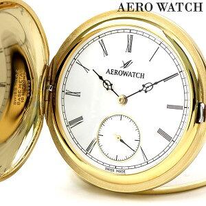 【今ならポイント最大25.5倍】 アエロウォッチ 懐中時計 スタンドウォッチ 手巻き 56633 J101 AEROWATCH ゴールド