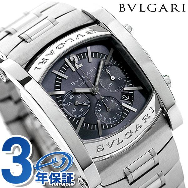 ブルガリ 時計 メンズ BVLGARI アショーマ クロノグラフ 腕時計 AA44C14SSDCH