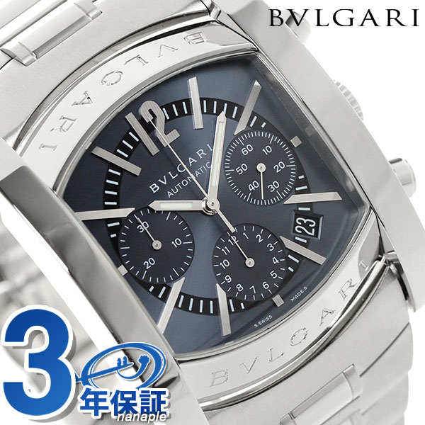 ブルガリ 時計 メンズ BVLGARI アショーマ クロノグラフ 腕時計 AA48C14SSDCH