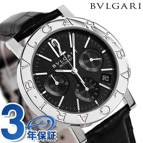 【エントリーで最大14倍 18日10時〜】ブルガリ 時計 メンズ BVLGARI ブルガリ38mm 腕時計 BB38BSLDCH【あす楽対応】