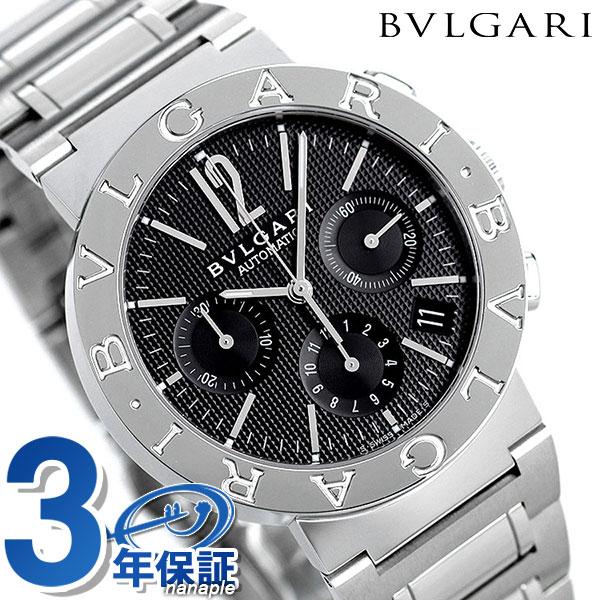 【エントリーでさらに3000ポイント!26日1時59分まで】 ブルガリ 時計 メンズ BVLGARI ブルガリ38mm 腕時計 BB38BSSDCH【あす楽対応】