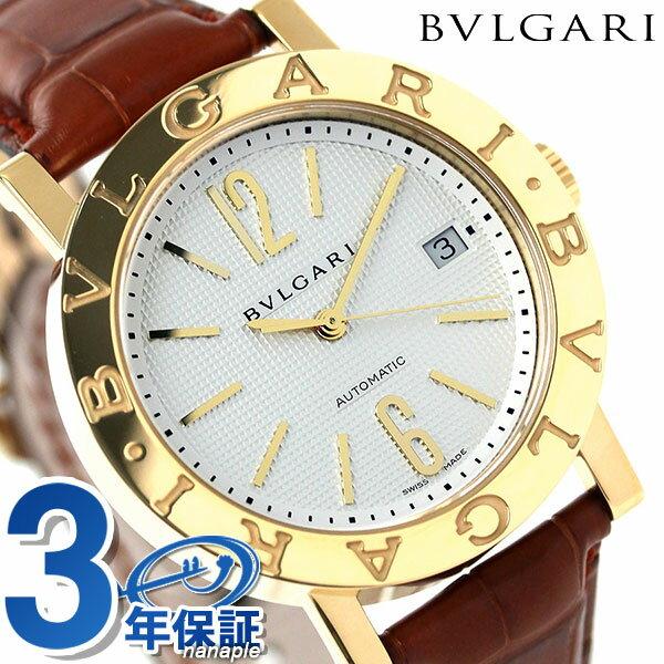 ブルガリ 時計 BVLGARI ブルガリ38MM 自動巻き 腕時計 BB38WGLDAUTO ホワイト × ブラウン