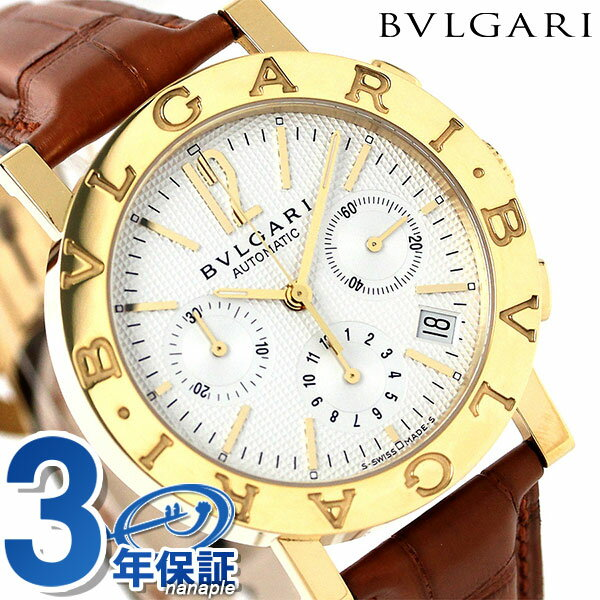【エントリーでさらに3000ポイント!26日1時59分まで】 ブルガリ 時計 BVLGARI ブルガリ38MM 自動巻き 腕時計 BB38WGLDCH ホワイト × ブラウン