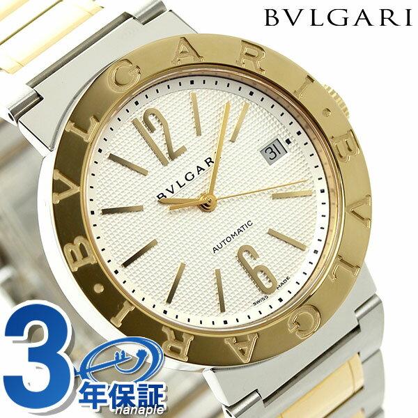 【エントリーで最大14倍 18日10時〜】ブルガリ 時計 メンズ BVLGARI ブルガリ38mm 腕時計 BB38WSGDAUTO【あす楽対応】