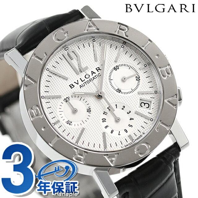 【エントリーでさらに3000ポイント!26日1時59分まで】 ブルガリ 時計 メンズ BVLGARI ブルガリ38mm 腕時計 BB38WSLDCH