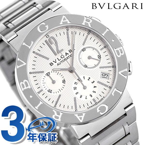 【エントリーでさらに3000ポイント!26日1時59分まで】 ブルガリ 時計 メンズ BVLGARI ブルガリ38mm 腕時計 BB38WSSDCH