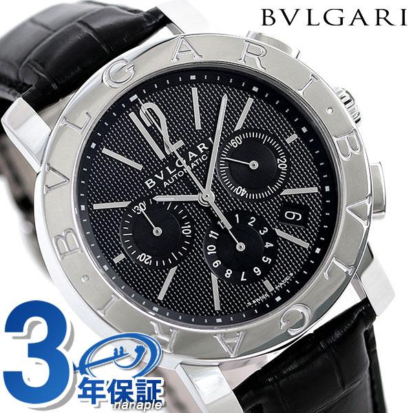 【エントリーでさらに3000ポイント!26日1時59分まで】 ブルガリ 時計 メンズ BVLGARI ブルガリ42mm 腕時計 BB42BSLDCH【あす楽対応】