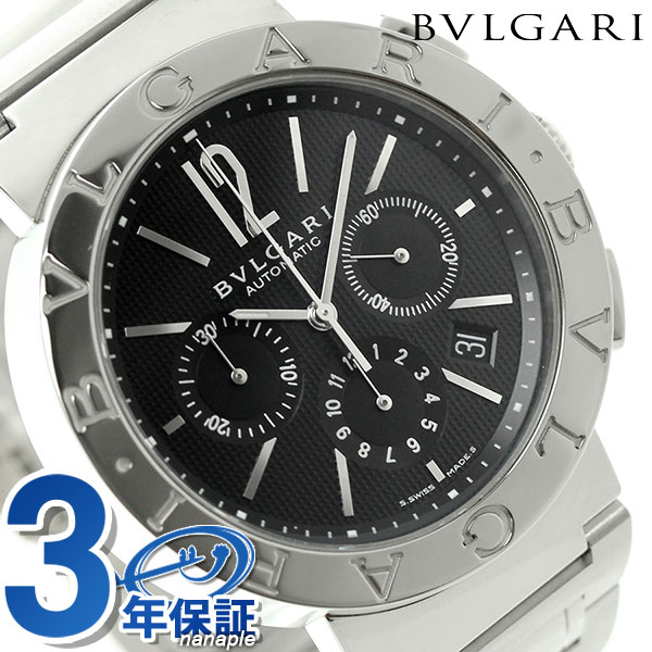 【エントリーでさらに3000ポイント!26日1時59分まで】 ブルガリ 時計 メンズ BVLGARI ブルガリ42mm 腕時計 BB42BSSDCH