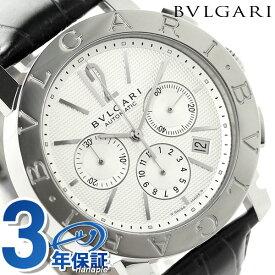 【20日は全品5倍にさらに+4倍でポイント最大21倍】 ブルガリ 時計 メンズ BVLGARI ブルガリ42mm 腕時計 BB42WSLDCH【あす楽対応】