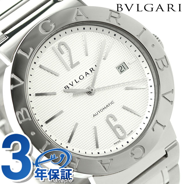 当店なら!さらに3000ポイント!24日23時59分まで ブルガリ 時計 メンズ BVLGARI ブルガリ42mm 腕時計 BB42WSSDAUTO