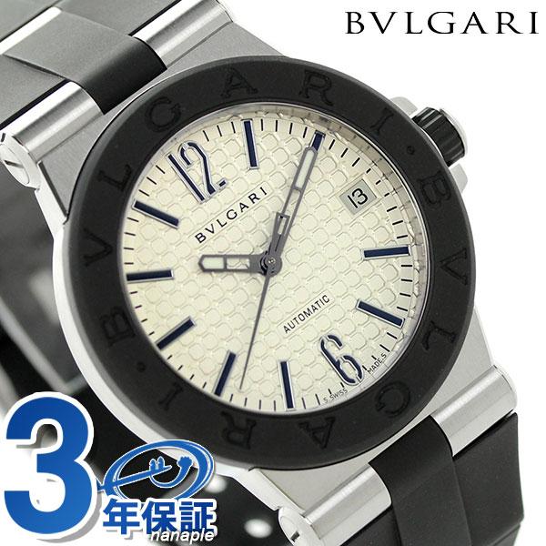 【さらに!ポイント+4倍 24日9時59分まで】ブルガリ 時計 BVLGARI ディアゴノ 35mm 自動巻き 腕時計 DG35C6SVD【あす楽対応】