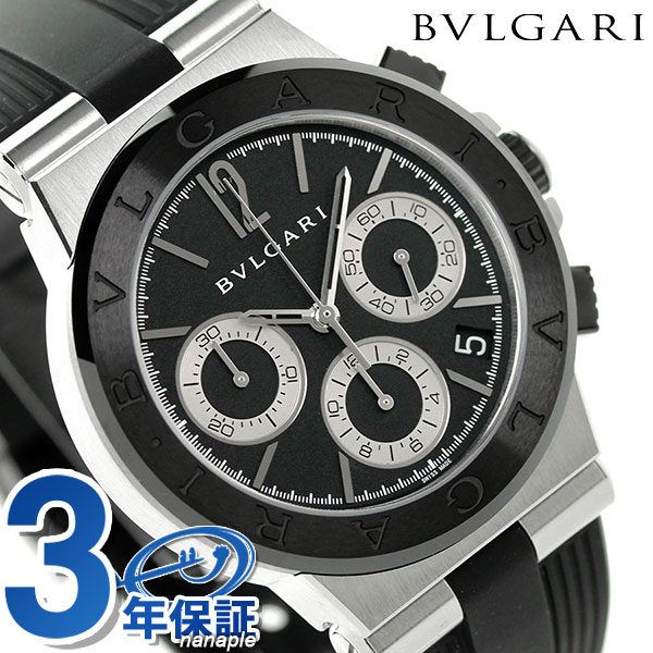 【エントリーで最大14倍 18日10時〜】ブルガリ 時計 BVLGARI ディアゴノ 37mm クロノグラフ 腕時計 DG37BSCVDCH