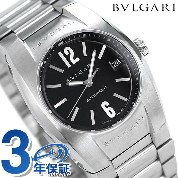 当店なら!ポイント最大26倍!24日23時59分まで ブルガリ 時計 BVLGARI エルゴン 35mm 自動巻き 腕時計 EG35BSSD【あす楽対応】
