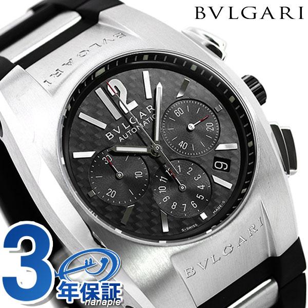 【エントリーで最大14倍 18日10時〜】ブルガリ 時計 BVLGARI エルゴン 40mm クロノグラフ 腕時計 EG40BSVDCH