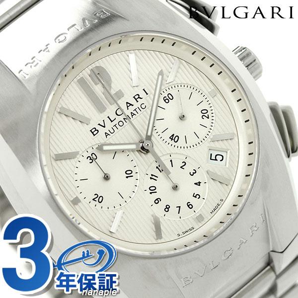 【エントリーで最大14倍 18日10時〜】ブルガリ 時計 BVLGARI エルゴン 40mm クロノグラフ 腕時計 EG40C6SSDCH