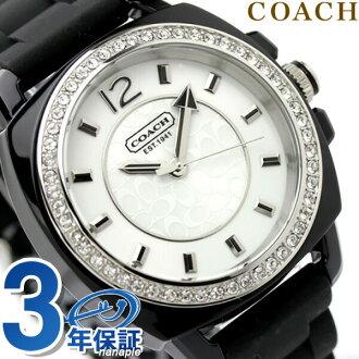 教练COACH教练女士手表男朋友水晶14501475