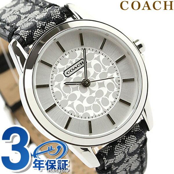 【エントリーだけでポイント3倍 27日9:59まで】 コーチ 時計 レディース COACH 腕時計 クラシック シグネチャー 14501524