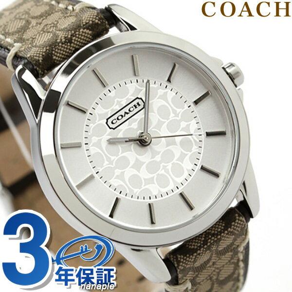 【エントリーだけでポイント3倍 27日9:59まで】 コーチ 時計 レディース COACH 腕時計 クラシック シグネチャー 14501525