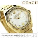 コーチ COACH コーチ レディース 腕時計 トリステン 14501657
