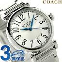 コーチ COACH コーチ レディース 腕時計 マディソン ファッション 14501719