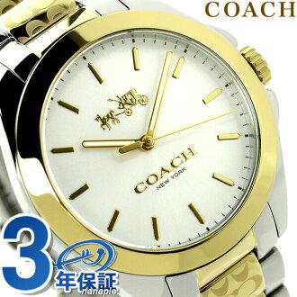 教练三羟甲基氨基甲烷十石英女士手表14502180 COACH银子×黄金
