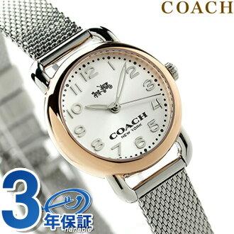 教練COACH教練女士手錶deranshi 14502282