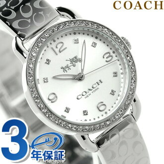Coach COACH coach Lady's watch デランシー 14502353