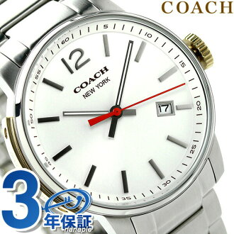 Coach bully Carmen watch quartz 14601523 COACH white
