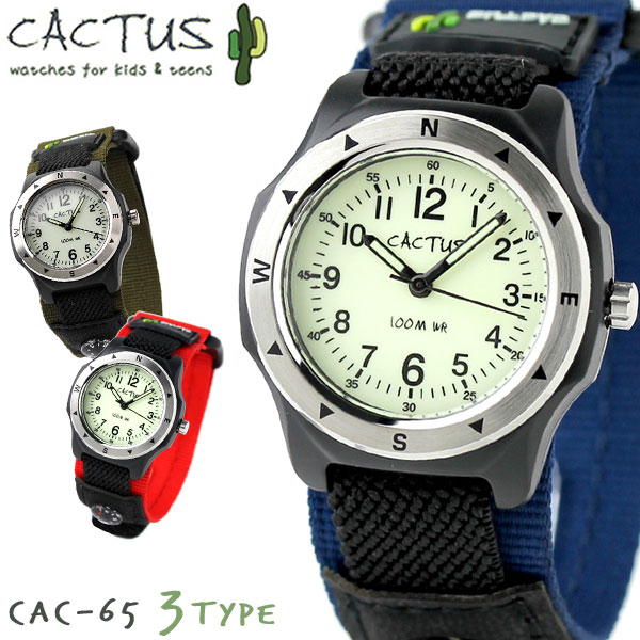 腕時計 キッズ カクタス 子供用 CACTUS CAC-65 選べるモデル 時計