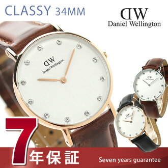 Daniel Wellington watch Daniel Wellington Daniel Wellington 34mm is classy