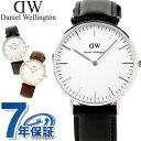 Dwwatch 40 l a