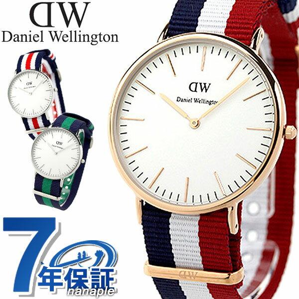 【1000円割引クーポン 16日20時〜】ダニエルウェリントン 腕時計 Daniel Wellington ダニエルウェリントン 40mm クラシック 時計