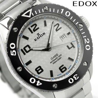 EDOX エドックス watch class one date automatic men silver-white 80079 3 AIN2