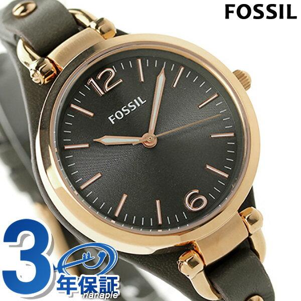 25日当店なら!ポイント最大26倍 FOSSIL フォッシル 腕時計 レディース ジョージア ES3077 グレー×グレー 【あす楽対応】