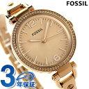 FOSSIL フォッシル 腕時計 レディース ジョージア ES3226 ローズゴールド 【あす楽対応】
