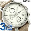 フォッシル オリジナル ボーイフレンド クロノグラフ ES3625 FOSSIL レディース 腕時計 クオーツ ホワイト×ベージュ