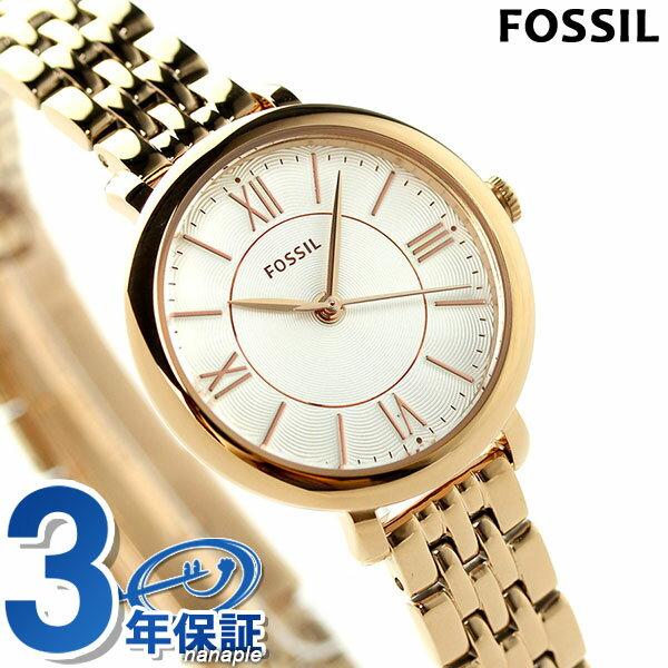 25日当店なら!ポイント最大26倍&500円割引クーポン FOSSIL フォッシル 腕時計 レディース ジャクリーン ミニ ES3799 シルバー×ローズゴールド 【あす楽対応】