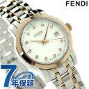 フェンディ ラウンド クラシコ ダイヤモンド レディース F217240D FENDI 腕時計 ホワイトシェル×ピンクゴールド