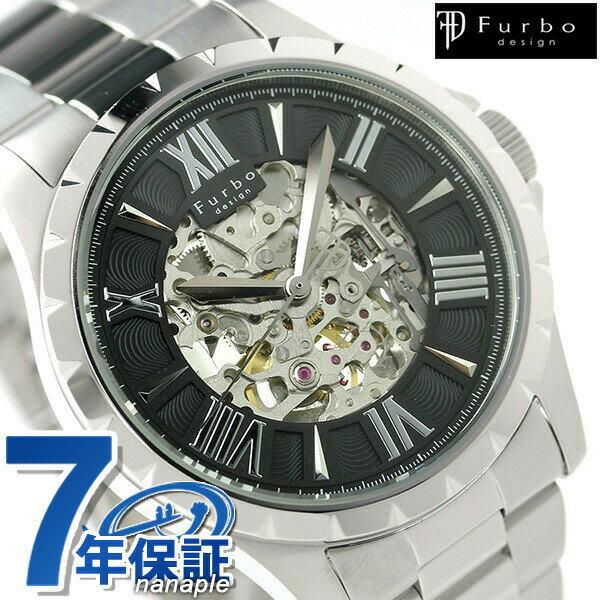 フルボ デザイン 自動巻き メンズ 腕時計 F5021BKSS Furbo Design ブラック 時計