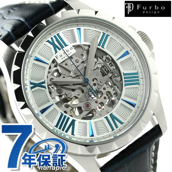 フルボ デザイン 自動巻き メンズ 腕時計 F5021SSIBL Furbo Design シルバー×ネイビー 時計