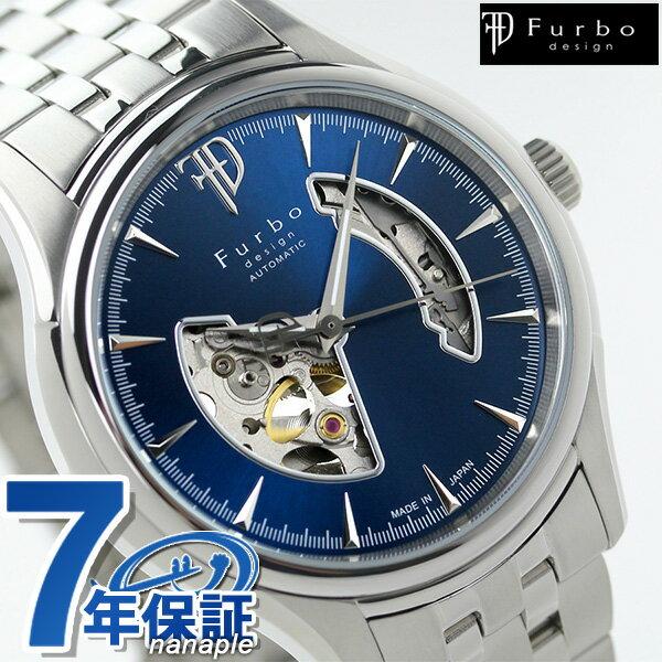 フルボ デザイン 自動巻き オープンハート メンズ 腕時計 F5025NBLSS Furbo Design ブルー 時計
