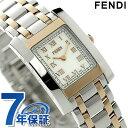 フェンディ クラシコ クオーツ レディース 腕時計 F702240 FENDI ホワイトシェル×ピンクゴールド